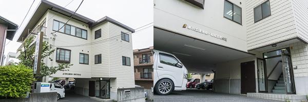東京土建組合 多摩・稲城支部